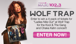 Wolf Trap Giveaway Graphic