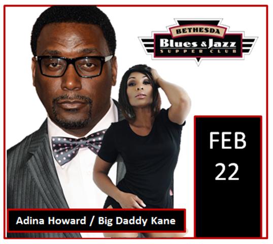 Big Daddy Kane and Adina Howard